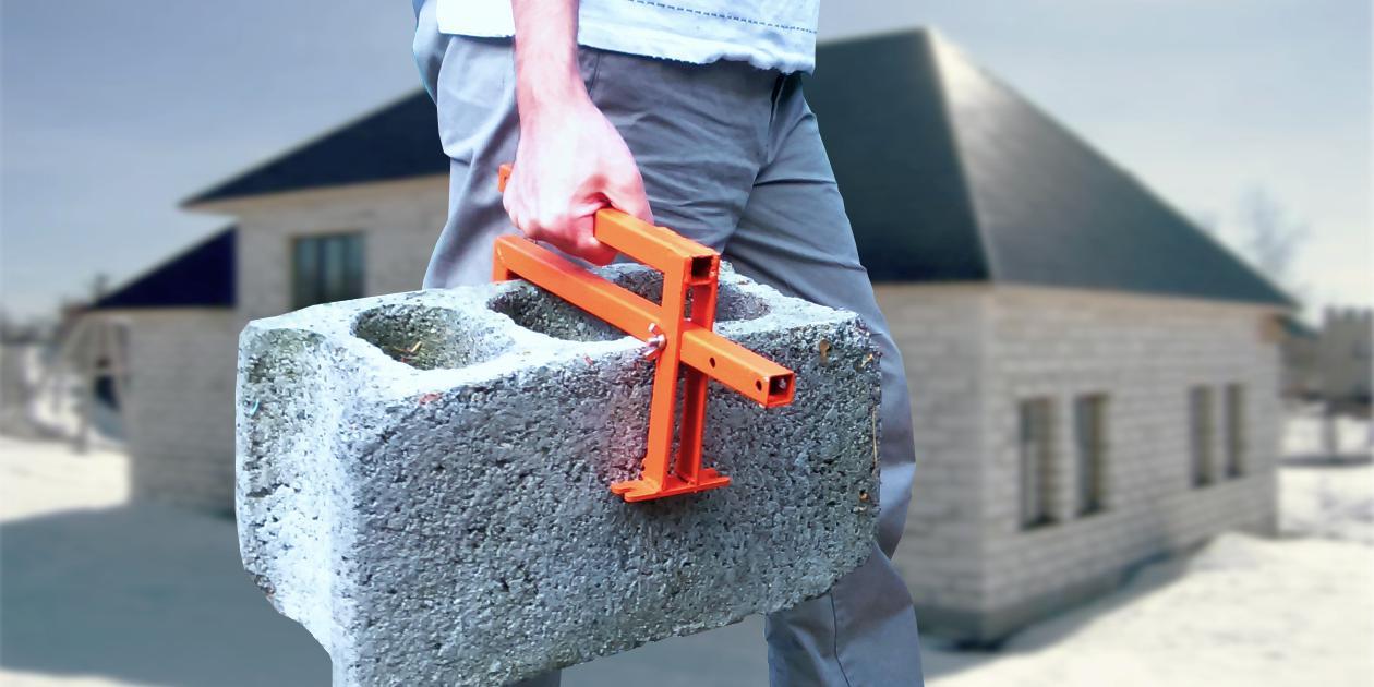 переноска для блоков