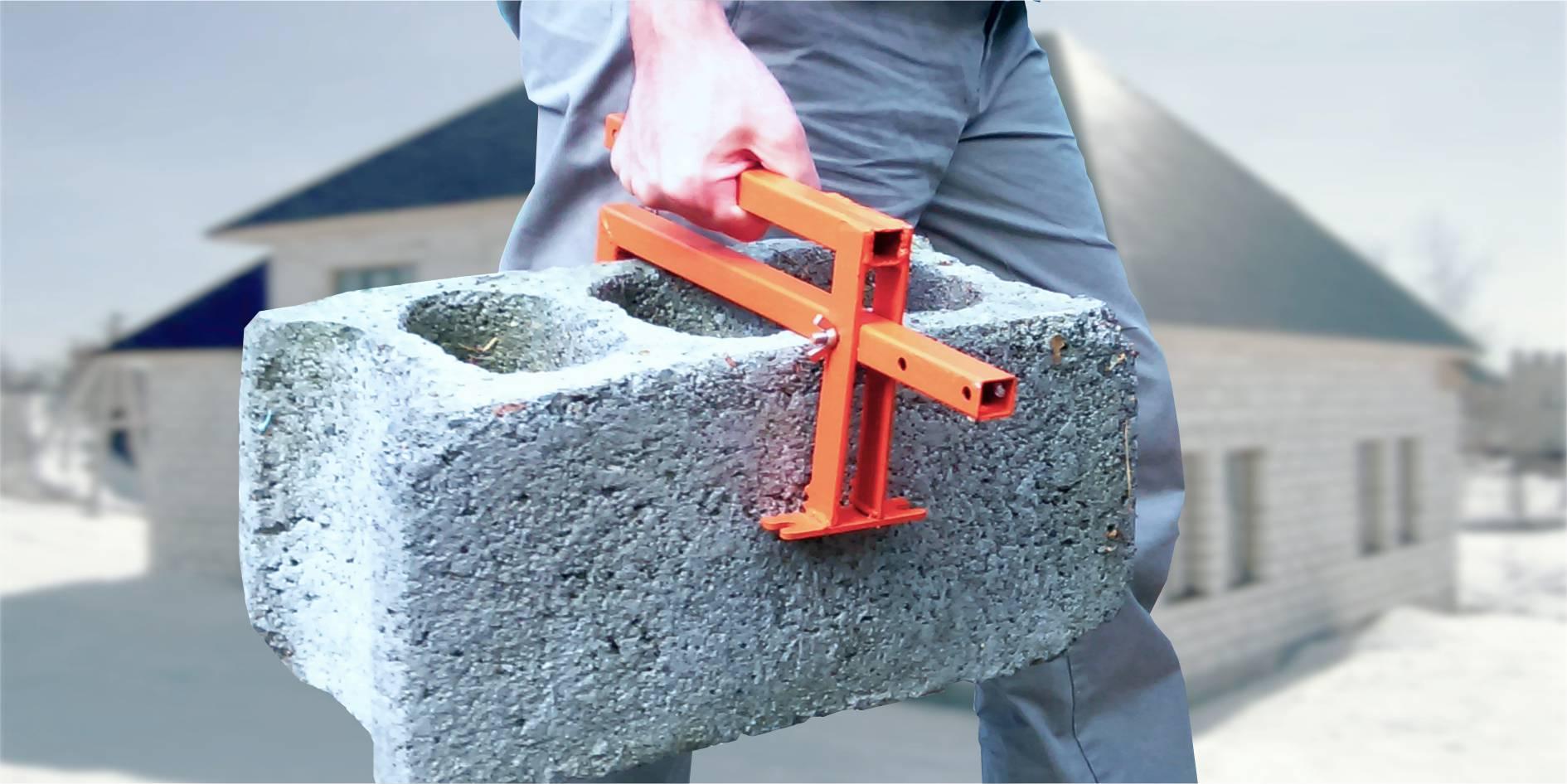 переноска для блоков и кирпичей